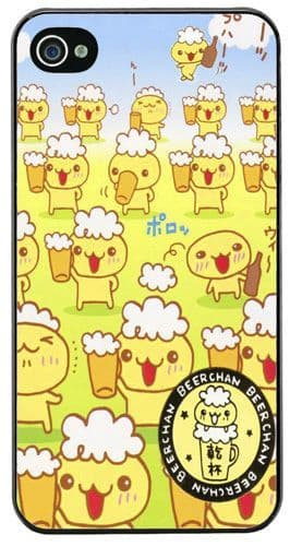 Beer Chan Cartoon Novelty High Quality Cover Case For iPhone 4/4S