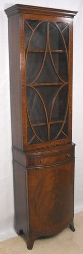 Georgian Style Narrow Bookcase Cabinet - SOLD