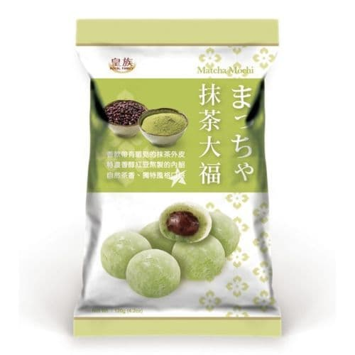 Royal Family Mochi - Matcha Flavour 120g