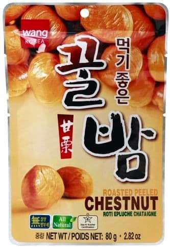 Wang Roast Peeled Chestnut With Sugar 80g